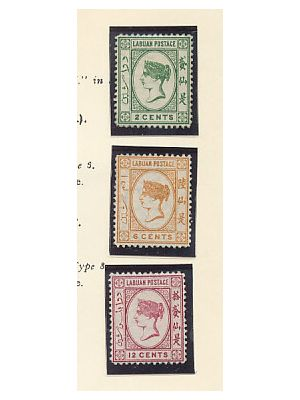 LABUAN - EXTREMELY HIGH QUALITY ALL-MINT COLLECTION TO 1938 - 407557