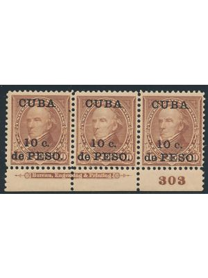 (226), plate # & imprint strip of three, VERY FINE, og, NH - 407864