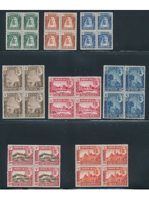 (1-11), blocks of four, VERY FINE, og, NH - 407868