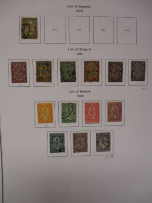 BULGARIA - FIVE VOLUME COLLECTION TO 2000 - 407924