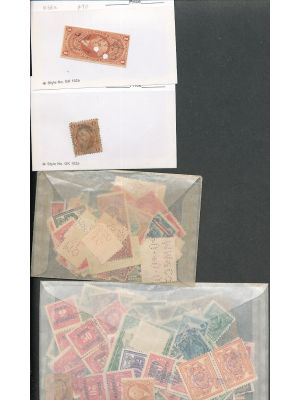 REVENUES & CUT SQUARES - MIXED UP GROUP OF HUNDREDS - 407956