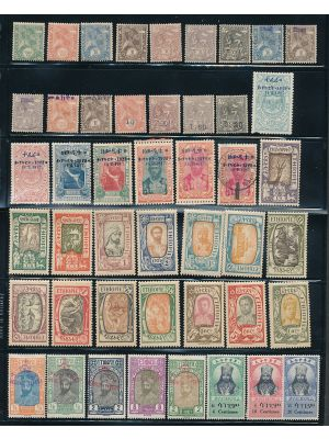 ETHIOPIA - IMPRESSIVE SELECTION WITH HIGH QUALITY PREMIUM SETS - 407991