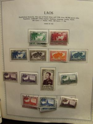 LAOS - HIGHLY COMPLETE NEARLY ALL MINT COLLECTION - 408221