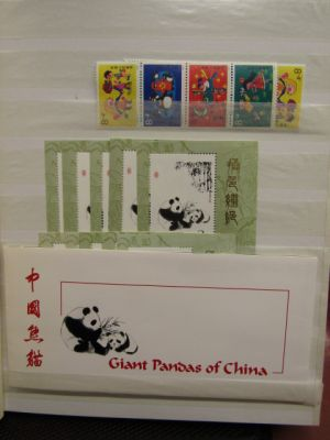 PEOPLE'S REPUBLIC OF CHINA - ALL-MINT SOUVENIR SHEETS, STRIPS & BLOCKS - 408409