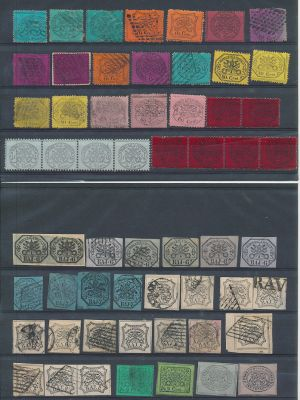 ROMAN STATES - NICE SELECTION OF 75 STAMPS - 408799
