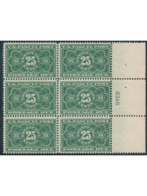 (JQ5), plate # block, VERY FINE, og, NH - 408933