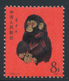 1980 Golden Monkey